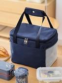 便當包 保溫袋便當袋手提包鋁箔加厚大號大容量裝帶飯袋飯包飯盒袋子手提  伊蘿