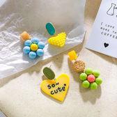耳環 可愛 彩色 珠珠 花朵 幾何 愛心 不對稱 字母 甜美 耳釘 耳環【DD1906102】 BOBI  07/25