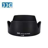 【南紡購物中心】JJC副廠Nikon遮光罩LH-32相容HB-32適18-70mm 18-135mm 18-105mm f3.5-5.6G ED VR