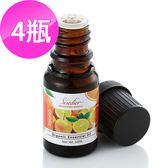 【Sesedior】甜橙精油(10ml)X4瓶