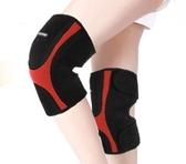 諾泰自發熱護膝保暖老人老寒腿漆蓋炎護腿膝蓋關節防寒冬季男女士