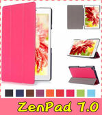 【萌萌噠】ASUS ZenPad 7.0 Z370CG 卡斯特紋 三折支架保護套 類皮紋側翻皮套 平板套 平板殼