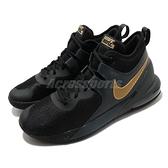Nike 籃球鞋 Air Max Impact 黑 金 男鞋 運動鞋 氣墊 【ACS】 CI1396-005