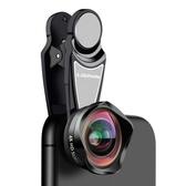 手機鏡頭廣角微距眼iPhone直播補光燈攝像頭蘋果8p通用單反拍 凱斯盾