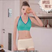 【瑪登瑪朵】Soft Up無鋼圈內衣  M-XL(陶瓷綠)(未滿3件恕無法出貨,退貨需整筆退)
