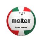 Molten #5橡膠排球(訓練 5號球≡體院≡ V5C1100