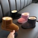 兒童雪靴 經典百搭女童靴子男童棉鞋短靴 新飾界