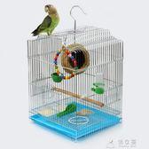 鸚鵡鳥籠大號不銹 電鍍籠子八哥黃雀玄鳳牡丹鐵藝鸚鵡籠 俏女孩