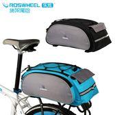自行車馱包 山地車後貨架包 尾包多功能騎行包單肩背掛包  全館免運