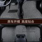 汽車地毯 汽車絲圈腳墊地毯式通用易清洗專...