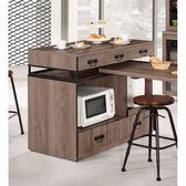 【森可家居】哈珀4尺中島型收納櫃 (不含椅) 8CM901-2 餐櫃 碗盤碟櫃 廚房櫃 木紋質感