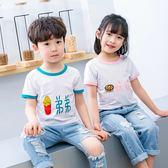 *╮小衣衫S13╭*兒童趣味印字兄弟姐妹短袖棉T恤1080216