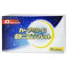 怡夜寧錠 30錠(奶素)【合康連鎖藥局】...