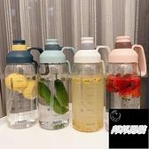 塑料水杯子大容量便攜水瓶吸管太空杯戶外運動水壺【邦邦男裝】