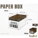 i color NY美式紙製付蓋收納盒 ...