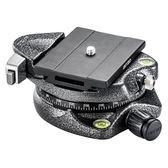 ◎相機專家◎ Gitzo GS3750DQD D型鎂合金全景快座台 Arca 快拆板兼容 公司貨