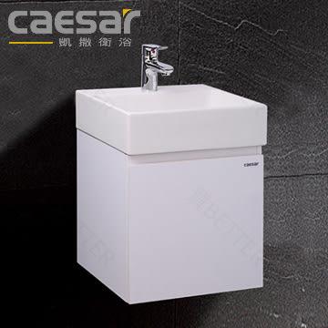 【買BETTER】凱撒面盆/壁掛式浴櫃/面盆浴櫃組 LF5257A/BT490C/EH155列紋德浴櫃組★送6期零利率