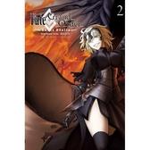 Fate/Grand Order 真實之旅 02