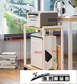 主機架 電腦主機架辦公室置物架收納桌柜定制移動臺式機箱架托打印機架子 酷男
