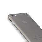Caudabe The Veil XT 0.35mm超薄滿版極簡手機殼 for iPhone 7/8