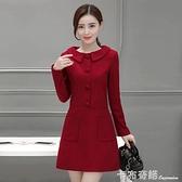 秋冬裝新款女裝中長款毛呢洋裝歐洲站顯瘦長袖加厚打底裙子 卡布奇諾