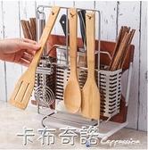 不銹鋼刀架廚房用品置物架菜刀座家用多功能案板砧板架刀具收納架