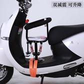 電動車兒童座椅前置嬰兒電瓶車腳踏車寶寶小孩安全座椅摩托車前座