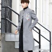 大衣男 男士長款過膝風衣秋冬季修身韓版呢子大衣潮流中國風立領毛呢外套 Cocoa