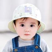 嬰兒盆帽純棉0-3-6-12個月寶寶帽子遮陽帽春天嬰兒漁夫帽防曬帽【快速出貨82折優惠】