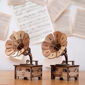 八音盒 復古木質留聲機音樂盒八音盒創意擺件diy送女生生日兒童節日禮物  萬聖節禮物