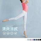 《KG0568》台灣製造 . 涼感腰鬆緊修身多色長褲 OrangeBear