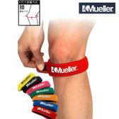 《MUELLER》跳躍膝髕骨加壓帶(一隻)