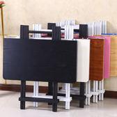 (中秋特惠)折疊桌餐桌家用簡易小戶型簡約吃飯圓桌子正方形2人可擺攤4人飯桌xw