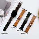 apple watch 1-6 適用蘋果手錶apple watch2/3/4/5/6/se代真皮錶帶 瘋馬紋平紋腕帶