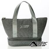 【Polarstar】小物收納袋『暗灰』P18738 戶外.旅行.旅遊.出國.旅行袋.手提袋.外出袋.電子產品.鑰匙包