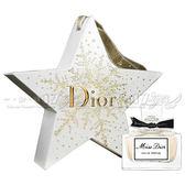 ☆17go☆ Dior 迪奧 Miss Dior 香氛精巧吊飾(5ml)