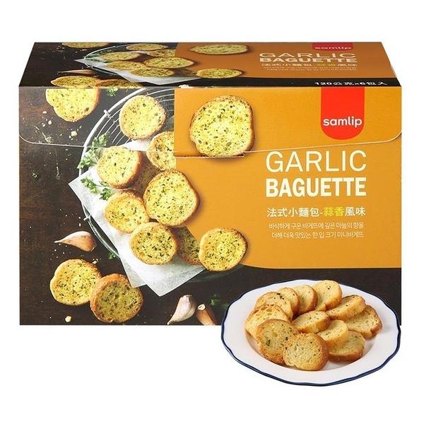 Samlip 法式小麵包(蒜香口味) 120公克 X 6包