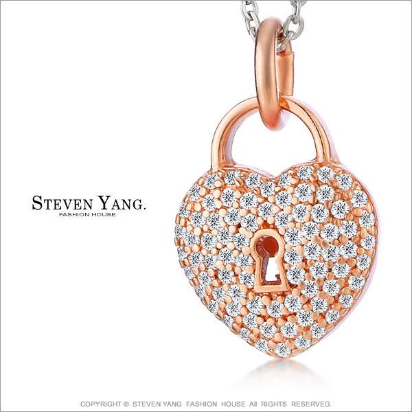 項鍊STEVEN YANG 正白K飾「真心之鎖」愛心 玫金款  甜美名媛風
