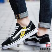 情侶 鞋子 韓版 潮流 百搭 休閒 透氣 軟底 帆布鞋