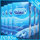 12盒裝 (共144片) 杜蕾斯 保險套 活力裝 12入裝 衛生套 【DDBS】