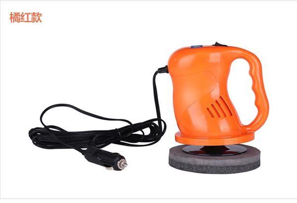 汽車拋光機打蠟機12v車載家用電動地板打蠟機 車輛保養用品igo 「韓風物語」