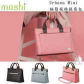 【A Shop】 Moshi Urbana Mini For Retina MacBook 12/iPad 商務筆電公事包-共3色