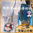 斜背掛繩 三星S20 Ultra S20+手機殼S20 Plus保護套S10 S10+卡通藍光殼 支架公仔S8 S8+ S9Plus 動畫殼
