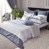 義大利La Belle《時尚格調》雙人四件式防蹣抗菌吸濕排汗兩用被床包組