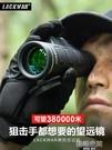 單筒望遠鏡高倍高清夜視小型便攜兒童戶外專業級軍事用防水望鏡