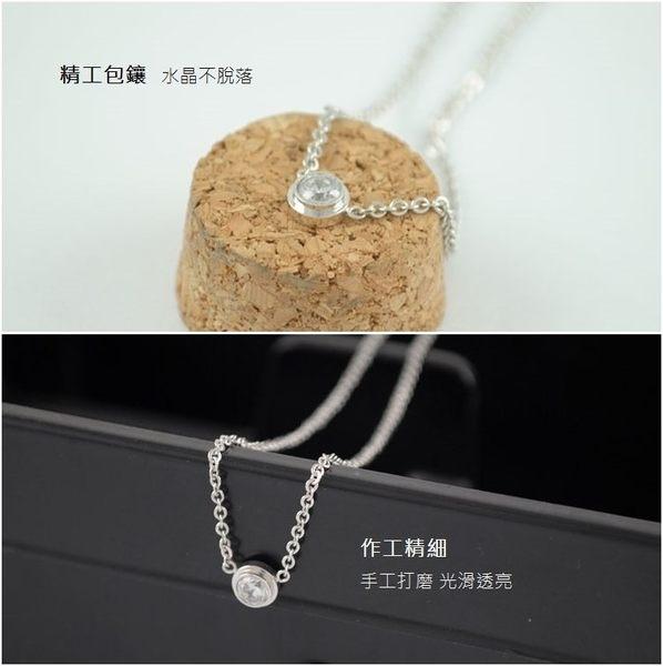 316L醫療鋼 4mm天然白水晶 鎖骨項鍊-玫瑰金、銀 防抗過敏 不退色