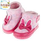 《布布童鞋》Miffy米飛兔耳朵蝴蝶結粉色鋪毛寶寶皮革靴(13.5~16公分) [ L7N031G ]