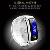可接打電話的智能手表無線藍牙耳機運動手環計步通話手機防丟通用  XY1412  【棉花糖伊人】