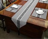新中式茶旗布桌旗中式禪意茶幾桌布現代簡約床旗桌巾茶席餐桌布 聖誕交換禮物