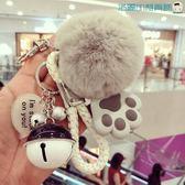 韓國毛絨鑰匙圈貓爪獺兔毛球鑰匙掛件